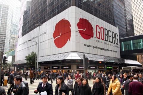 goberg_nyc