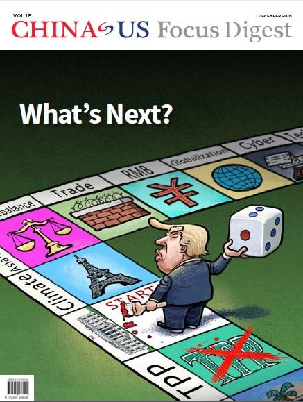 China-US Relations eDigest Magazine – News NY